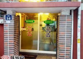 外大青花鱼料理专卖店