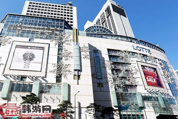 乐天百货首尔总店