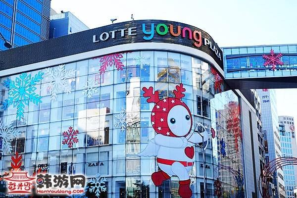 乐天青春广场YOUNG PLAZA