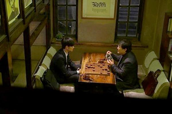 韩国首尔学林茶馆