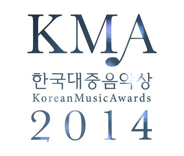 第11届韩国大众音乐赏