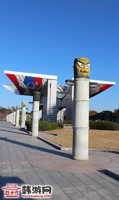 韩国首尔奥林匹克公园