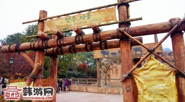 韩国首尔儿童大公园