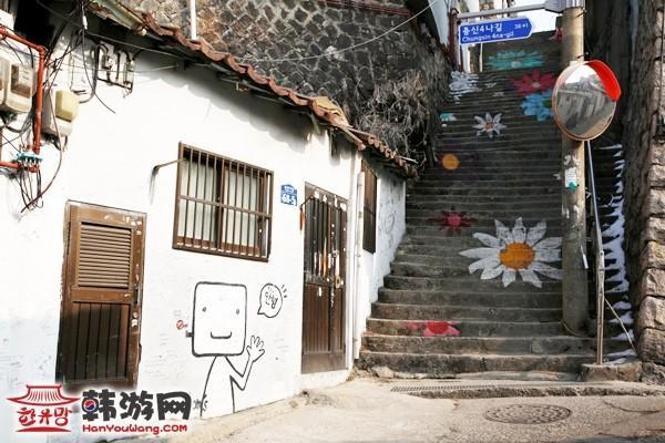 首尔 梨花壁画村 弘大