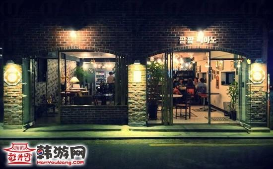来自星星的你取景地:Palm Palm Piano Dining & Bar