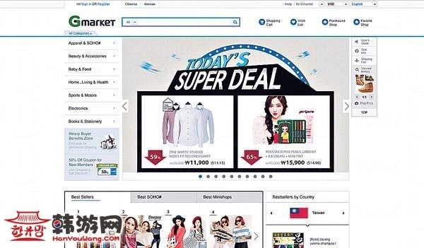 韩国购物网站