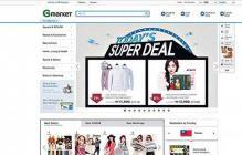 韩国Gmarket杂货天堂 4大扫平货贴士【转】
