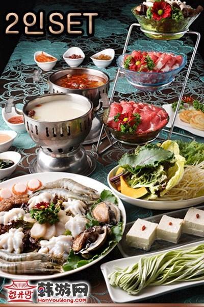 韩国小肥羊国际连锁店8