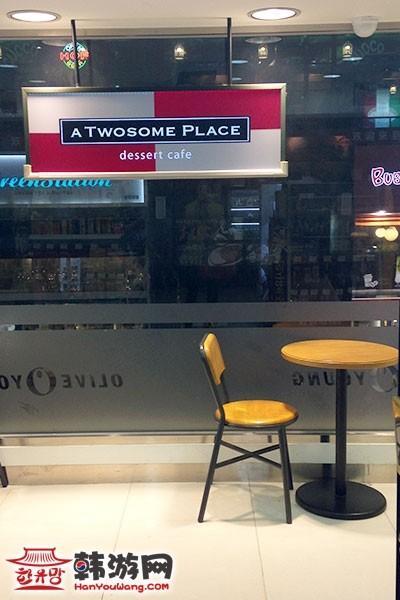 A TWOSOME PLACE咖啡馆明洞乙支路店18