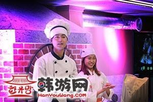 【首尔】彩虹喷水面包秀