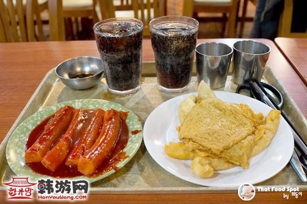 釜山Dali韩式小吃店_韩国美食_韩游网