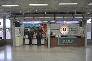韩国金浦机场