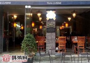 梨泰院PATAYA泰国餐厅