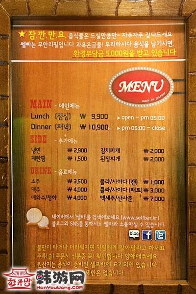 新村赛吧自助烤肉店_韩国美食_韩游网