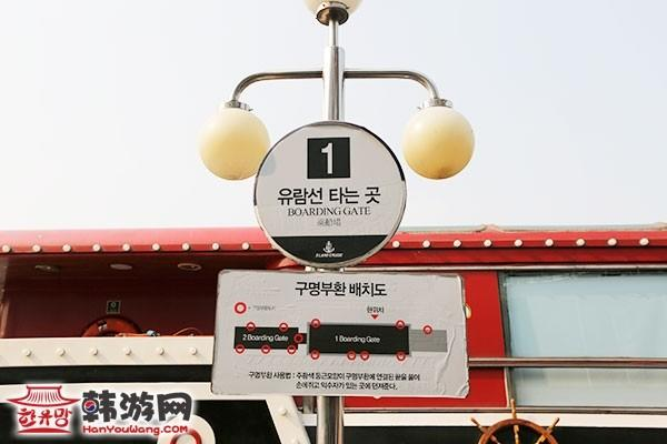 韩国E•LAND(依恋)汉江游览船6