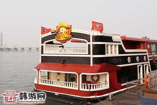 韩国E•LAND(依恋)汉江游览船10