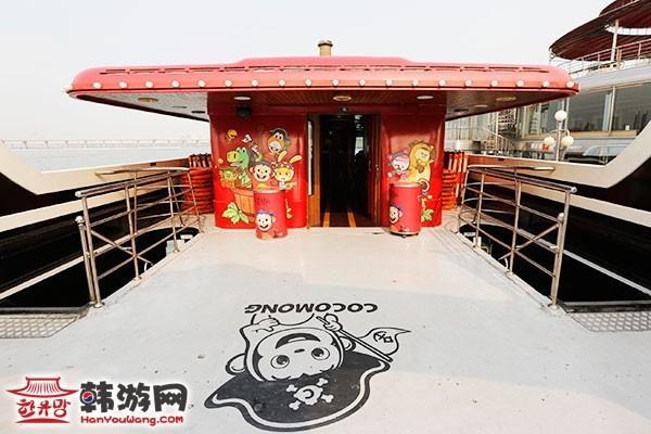 韩国E•LAND(依恋)汉江游览船17