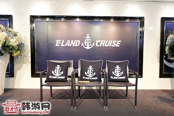 韩国E•LAND(依恋)汉江游览船34