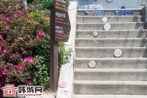 韩国釜山甘川文化村-天空之脊
