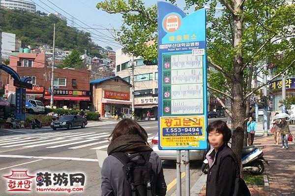 韩国釜山甘川文化村