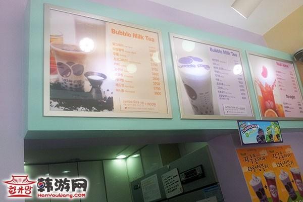 外大Bubble Pong珍珠球甜品店8