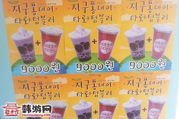 外大Bubble Pong珍珠球甜品店10