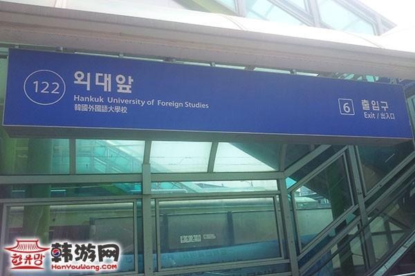 外大Bubble Pong珍珠球甜品店11