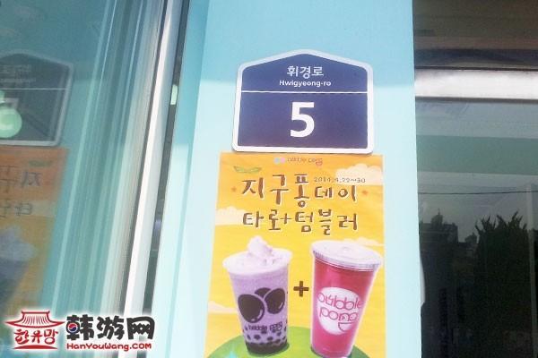 外大Bubble Pong珍珠球甜品店14