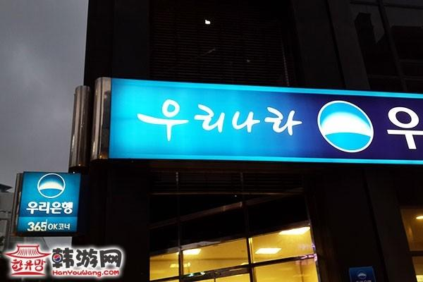 釜山松亭3代猪肉汤饭10