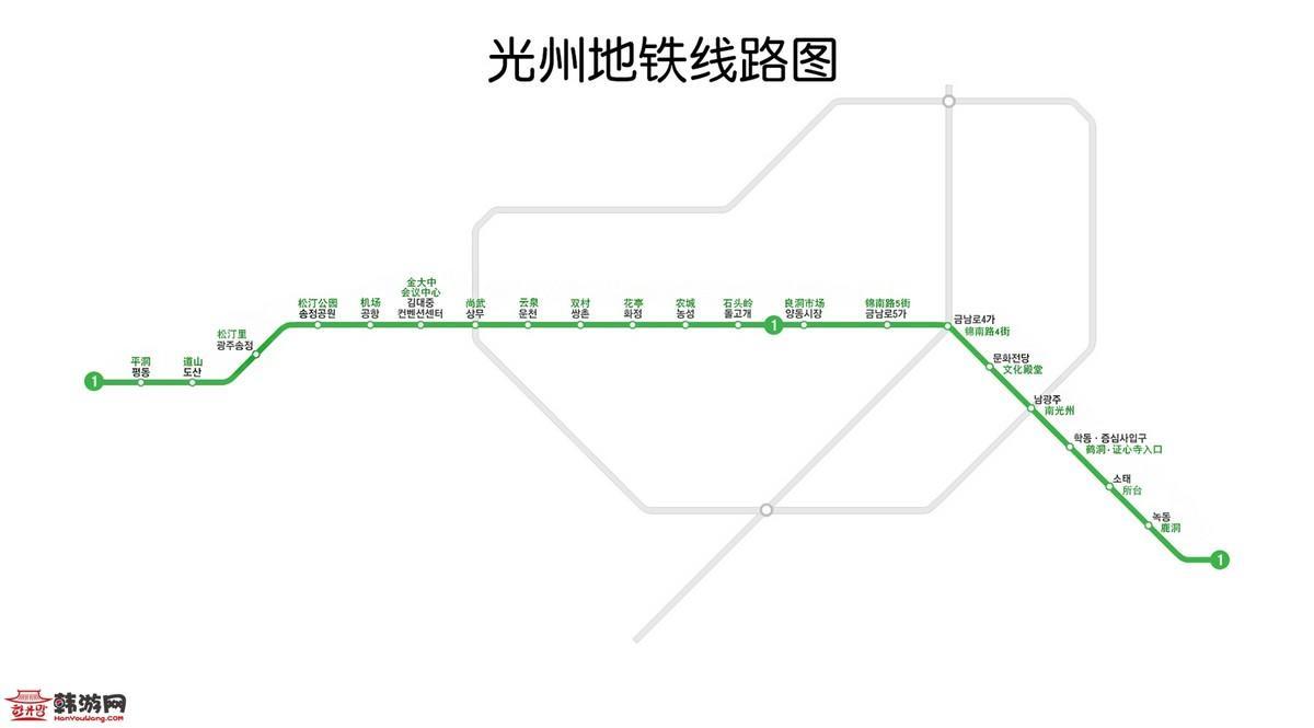 光州地铁图