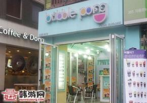 外大Bubble Pong珍珠球甜品店