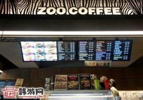 Zoo coffee特色咖啡厅