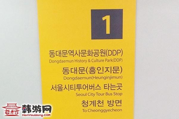 韩国东大门设计广场DDP05