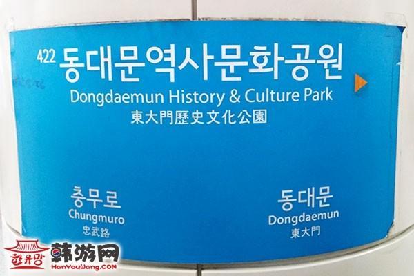 韩国东大门设计广场DDP20