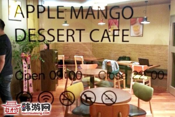 韩国明洞爱文芒果Mango HaHa甜品店12