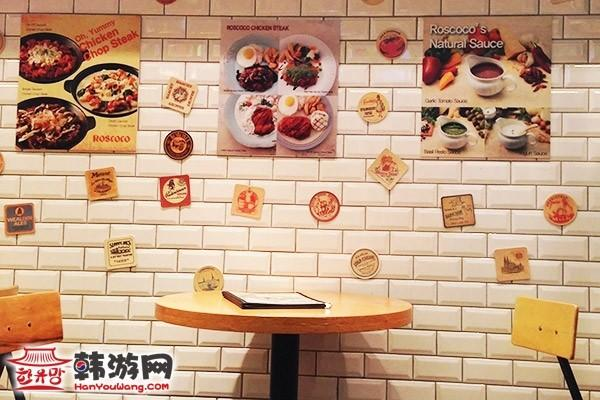 弘大Roscoco西餐店_韩国美食_韩游网