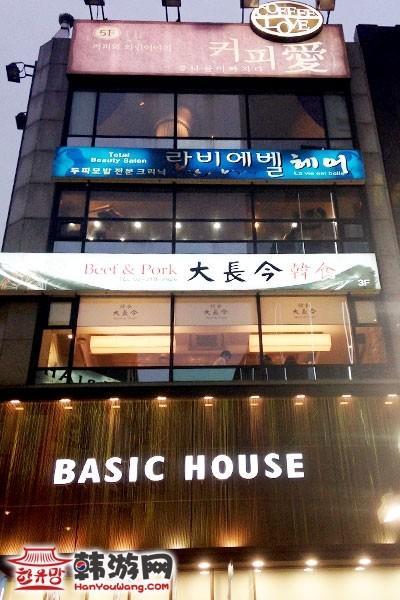 """明洞""""咖啡爱""""咖啡馆_韩国美食_韩游网"""
