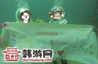 济州岛海底漫步sea walker01