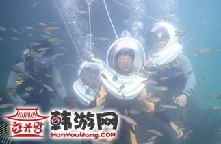 济州岛海底漫步sea walker03