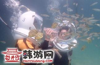 济州岛海底漫步sea walker05
