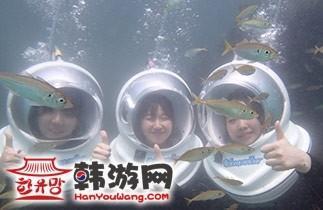濟州島海底漫步sea walker07