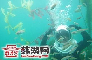 濟州島海底漫步sea walker08