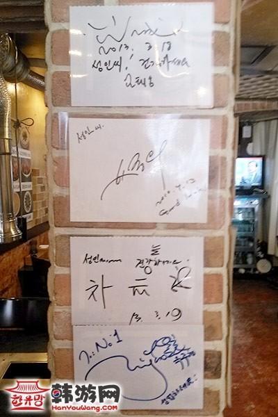 韩国梨泰院넘버원(NO.1)羊肉串11