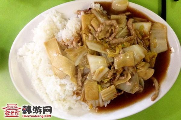 """成均馆""""猪八戒""""中餐料理小店_韩国美食_韩游网"""