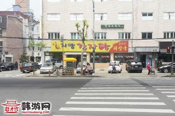 建大紫阳土豆汤_韩国美食_韩游网
