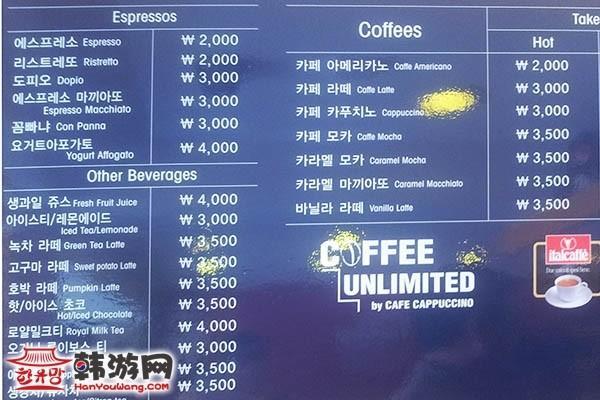 首尔无限咖啡_韩国美食_韩游网