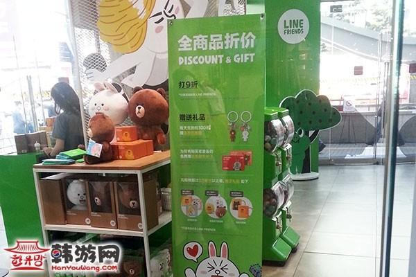 """明洞Line Friends Store""""连我""""人气周边店12"""