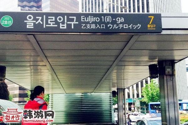 """明洞Line Friends Store""""连我""""人气周边店15"""