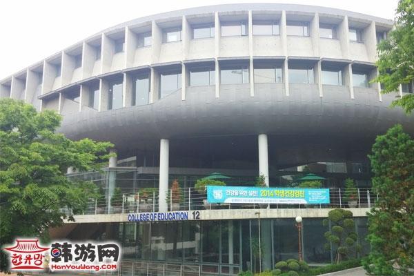 首尔大学11