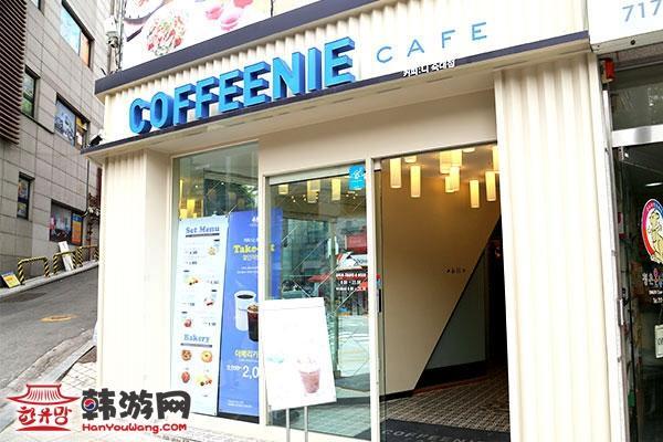 Coffeenie(淑大店)马卡龙咖啡冰_韩国美食_韩游网